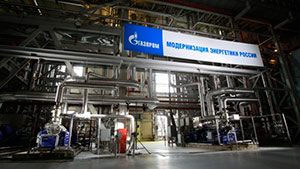 Долг регионов «Газпрому» возрос до 46 млрд рублей