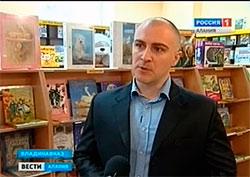 Во Владикавказе прошел вечер Театра истории осетинской литературы