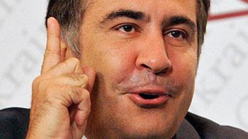 Михаил Саакашвили выступил от имени США