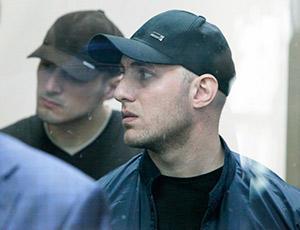Вынесен приговор по делу о теракте на рынке Владикавказа