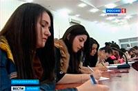 Во Владикавказе прошел глобальный диктант на осетинском языке