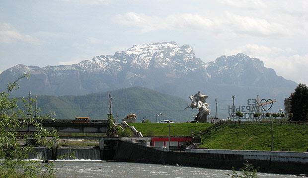 Во Владикавказ пришел самый теплый в нынешнем году день