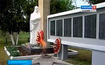 В Ольгинском открылся парк Победы