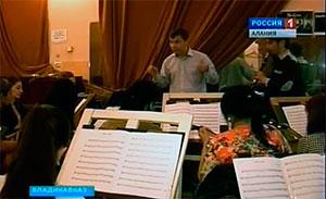 Оркестр народных инструментов Северной Осетии готовится отметить первый юбилей