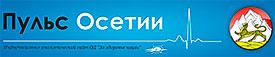 В ответ на публикацию открытого письма министру внутренних дел А.Ахметханову