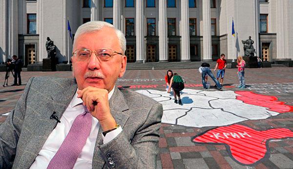 Распад Украины неизбежен