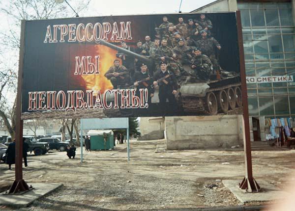 Праздник свободы Донбасса