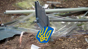 События на Украине расследуют по примеру Южной Осетии