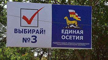 «Народ Южной Осетии готов хоть сейчас войти в состав России»