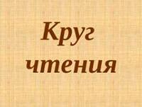 Песнь о Дигории Альбины ЗАЙЦЕВОЙ