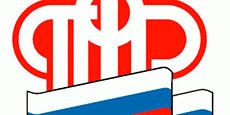 Сотрудница пенсионного фонда Северной Осетии незаконно оформила пенсии на 100 млн рублей