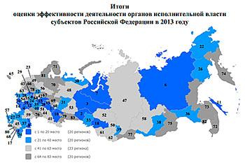 Исполнительная власть Северной Осетии получила рейтинг абсолютного недоверия населения