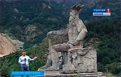 Статуя Афсати в Цейском ущелье находится под угрозой разрушения