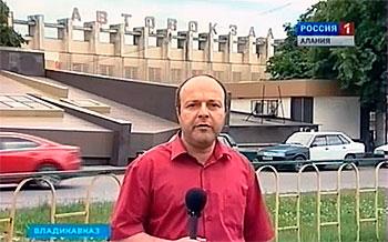 Советский районный суд приостановил работу автовокзала №1 во Владикавказе