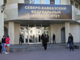 Молодежь Осетии предпочитает быть студентами в Москве, Санкт-Петербурге и Владикавказе