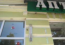 Владикавказ принял жаркий август