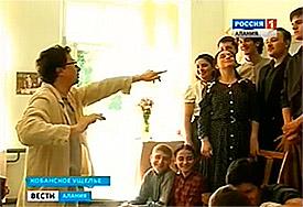 В Кобанском ущелье Северной Осетии проходят съемки короткометражного фильма