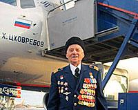 Ушел из жизни прославленный летчик Харитон ЦХОВРЕБОВ