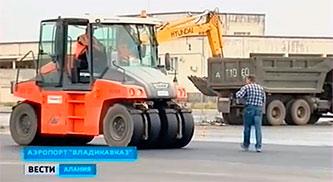 Аэропорт «Владикавказ» закрыт на масштабную реконструкцию