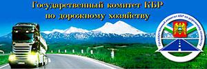Дорога из Моздока во Владикавказ будет капитально отремонтирована до 2016 года
