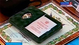 Таймураз МАМСУРОВ стал почетным работником Федеральной службы судебных приставов