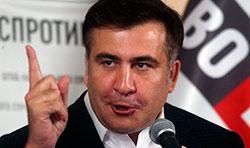 Арестованы счета Саакашвили