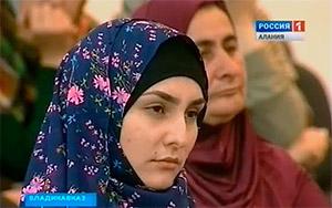 Во Владикавказе прошел первый съезд мусульманок Осетии