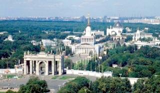 На ВДНХ в Москве будет проведен День Абхазии