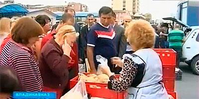 Во Владикавказе прошла ярмарка-выставка продуктов местных производителей