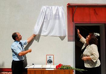 В Цхинвале музыкальная школа №1 названа именем Георгия ТЕДЕЕВА