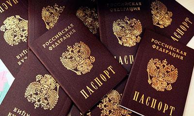 Как получить российское гражданство южным народам