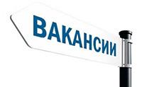 Украинские беженцы трудоустраиваются