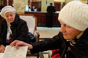 Столичные мошенники нагрели пенсионеров со всей страны на десятки миллионов рублей