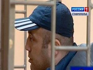 Лжеполковник ФСБ попал на скамью подсудимых