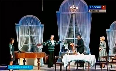 Во Владикавказе отметили юбилей народного артиста Юрия ХАФИЗОВА