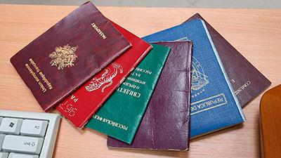 Сына Джохара Дудаева судят за семь паспортов
