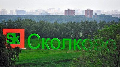 Гуцериевы обосновались у Сколково