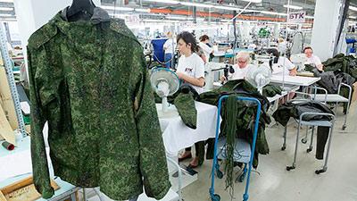«БТК групп» купила три фабрики