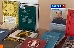 Стихи Лермонтова издадут в переводах осетинских писателей и поэтов