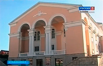 Театр оперы и балета Северной Осетии обещают привести в порядок в 2015 году