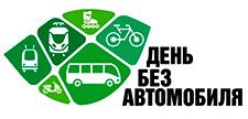 Мэр Владикавказа Сергей ДЗАНТИЕВ и сотрудники городской администрации завтра будут ходить пешком