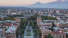 Армения за три дня