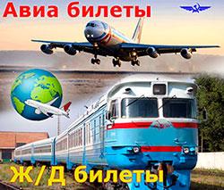 Во что обойдется на Новый год проезд от Москвы до Владикавказа