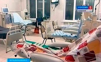 25 пациентов РКБ в Северной Осетии едва не остались без процедуры гемодиализа
