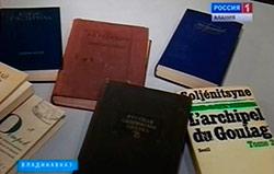 Директор русской службы радио «Свобода» Фатима САЛКАЗАНОВА подарила личную библиотеку Северо-Осетинскому госуниверситету