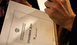 В Осетии возбудили уголовное дело против министра госимущества
