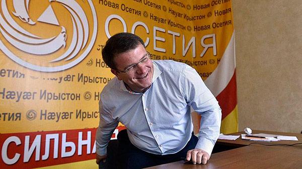 Нужная Осетия