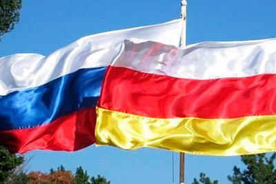 Южная Осетия пытается стать Крымом