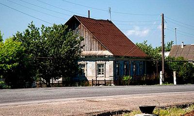 Заметки по истории населенных пунктов Северной Осетии – ДАРГ-КОХ