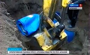Полиция Северной Осетии обнаружила тайник банды Джако с арсеналом оружия